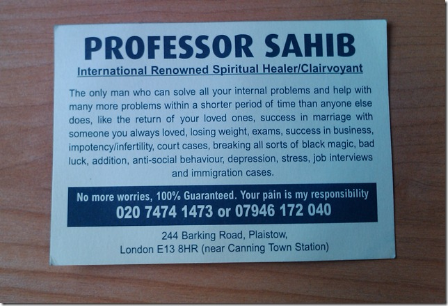 professor_sahib